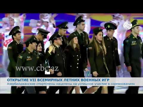 Азербайджанские спортсмены нацелены на успешное участие в соревнованиях