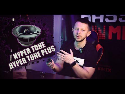 Hyper Tone Plus