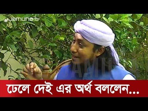 'ঢেলে দেই' নিয়ে যা বললেন তাহেরী | Taheri Exclusive Interview