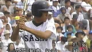 1994年夏決勝 佐賀商vs樟南 3/20 福岡真一郎 検索動画 25