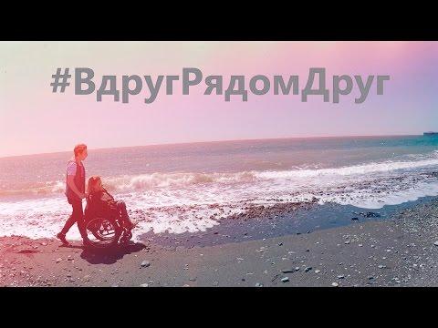 Юлия Самойлова «Вдруг рядом друг» Премьера песни (Acoustic version) 2017