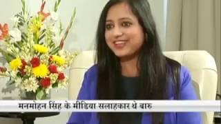Exclusive Interview With Akshaye Khanna and Vijay Ratnakar Gutte...
