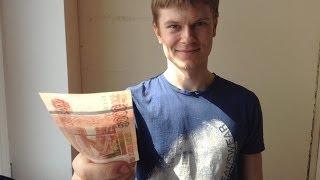 Мои результаты бизнес молодости Раздаю деньги