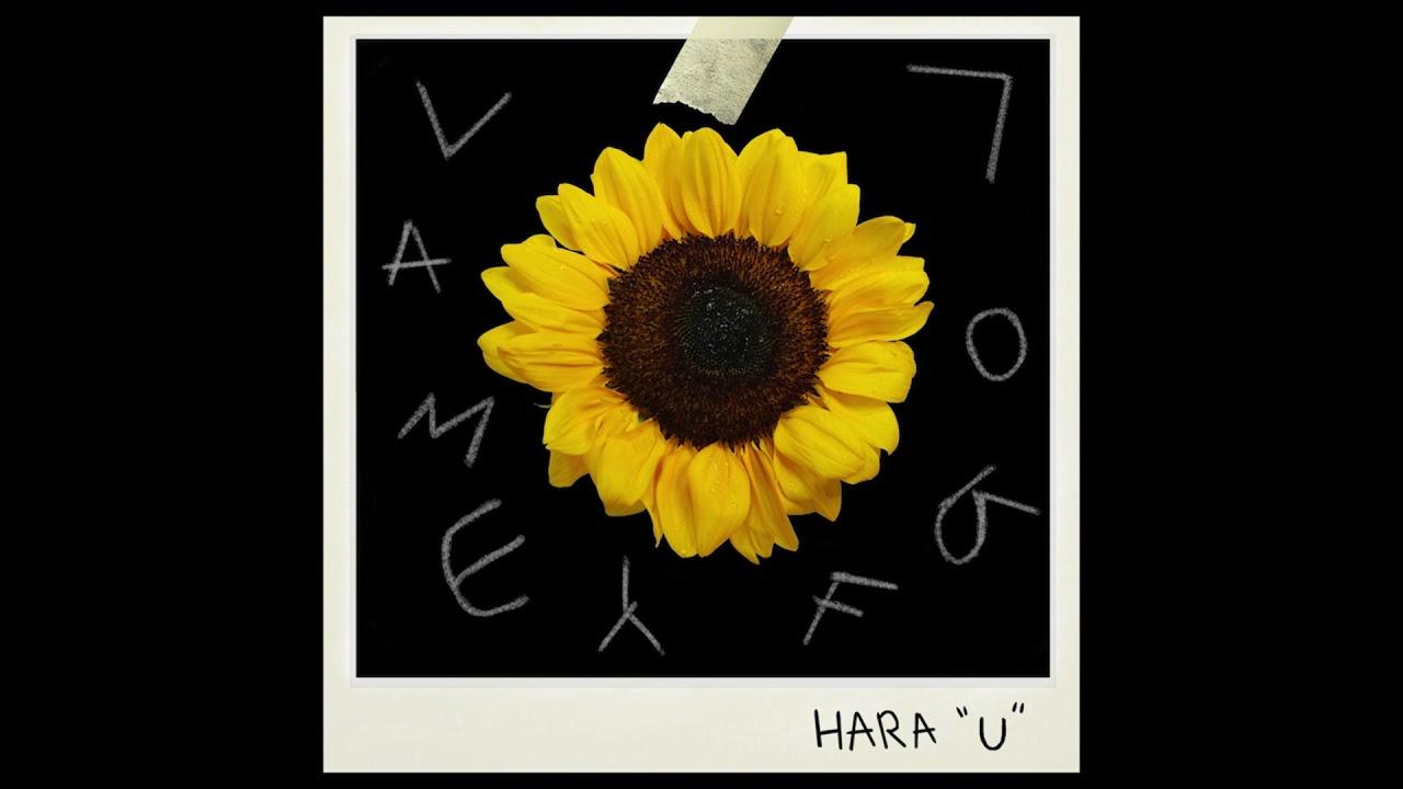 U - 하라 (HARA)