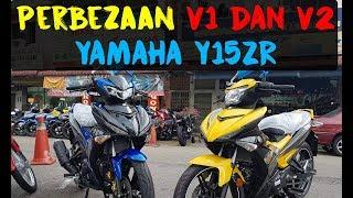 Perbezaaan V1 dan V2 Yamaha Y15zr