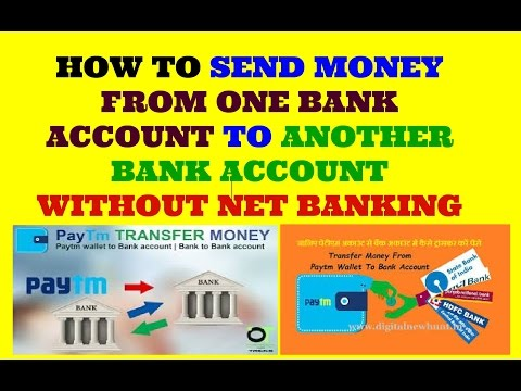 State Bank to State Bank Money Transfer from YouTube · High Definition · Duration:  3 minutes 19 seconds  · 19,000+ views · uploaded on 10/11/2012 · uploaded by EducationGovt