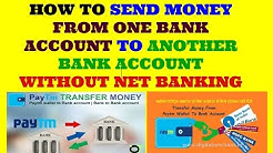 HOW TO TRANSFER MONEY FROM ONE BANK ACCOUNT TO ANOTHER BANK ACCOUNT WITHOUT NET BANKING