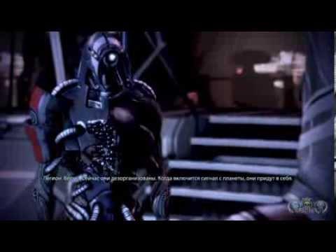Mass Effect 3. Ностальгическое прохождение. Часть 32. Дредноут гетов.