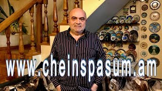Chein Spasum - Tigran Hakobyan, Тигран Акопян