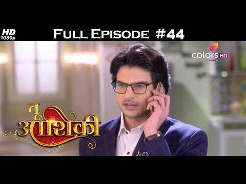 Mahasangam - Tu Aashiqui & Ishq Mein Marjawan - 20th November 2017 - Full Episode