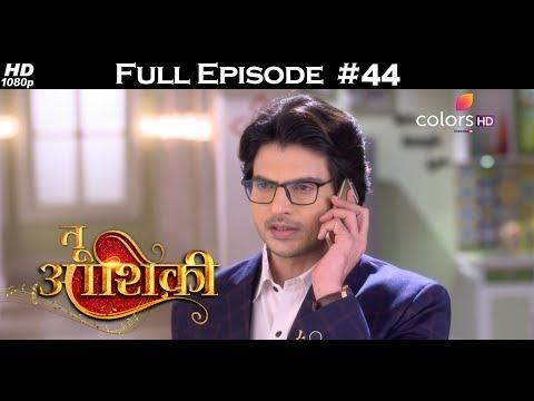 Mahasangam - Tu Aashiqui & Ishq Mein Marjawan - 20th November 2017 - Full Episode