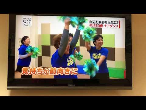 2018.2.21 FBSめんたいPlus出演