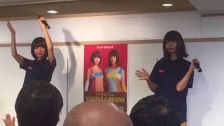 バニラビーンズ、10周年ベスト・アルバム『Vani BestII』が2017年12月6...