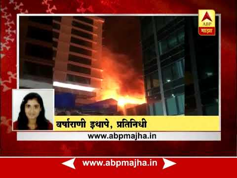 Lower Parel, Mumbai : Hotel London Taxi fire 2am update