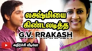 G.V. Prakash teased Lakshmi Ramakrishnan & Zee TV