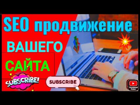 Бесплатное продвижение сайта за ссылку продвижение сайта санкт петербург цена
