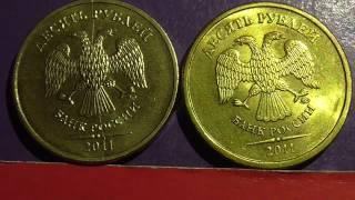 Редкие монеты Украины: обзор 16-ти редких и ценных монет, видео