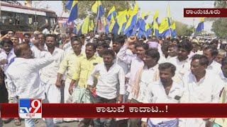 Farmers Tries To Block DC Office Due To Implement 5A Canal At Raichur