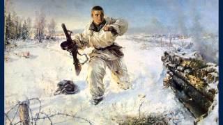 История России. Великая Отечественная Война (1941-1945)