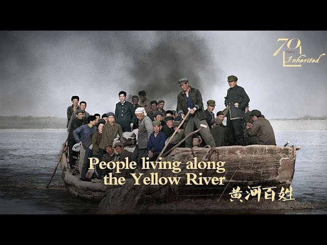 Documentary Photography: People of the Yellow River