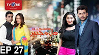 Dil e Majboor - Episode 27 - TV One Drama - 10th July 2017
