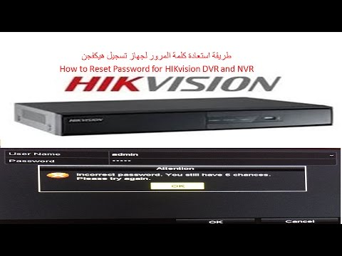 How to Recover/Reset Hikvision DVR Forgotten Admin Password