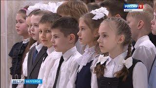 ГТРК Белгород В Белгороде открыли центр образования 15Луч