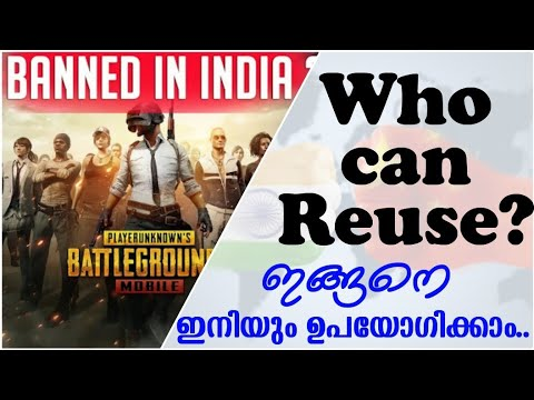 PUBG Ban In India....APUS Launcher Pro,Baidu,Ludo World-Ludo Superstar l Harmony Mind Tech from YouTube · Duration:  2 minutes 53 seconds