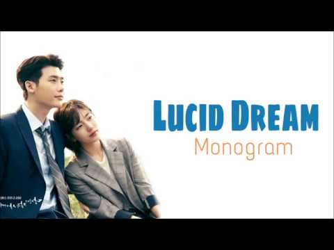 Monogram - Lucid Dream (Right Now) Lyrics - While You Were Sleeping OST part.6