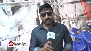 Avan Aval Audio Launch