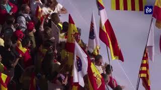 الأردن يؤكد عدم الاعتراف باستقلال إقليم كاتالونيا عن إسبانيا - (29-10-2017)