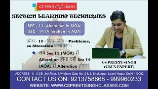 MOA I AOA I SUB I COMPANY LAW I CS Executive I CS Professional I best cs classes INO.1 CS