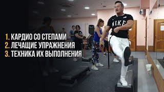 Фитнес с Анной Куркуриной