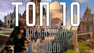 видео «Самый независимый город в стране»