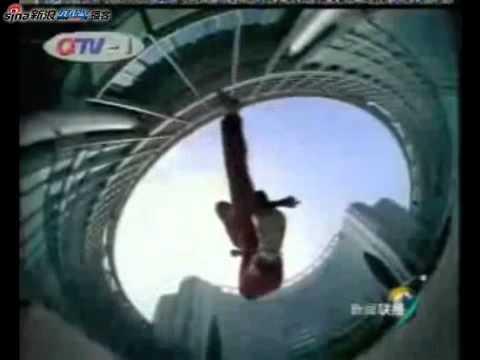 Beijing Olympics Bid Video (Directed by Zhang Yimou)