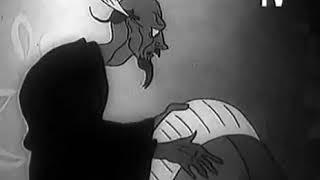 Сказка о царе Салтане, Советские довоенные мультфильмы, 1943
