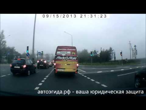 Нарушитель ПДД не имеет преимущества на дороге (Решение суда).
