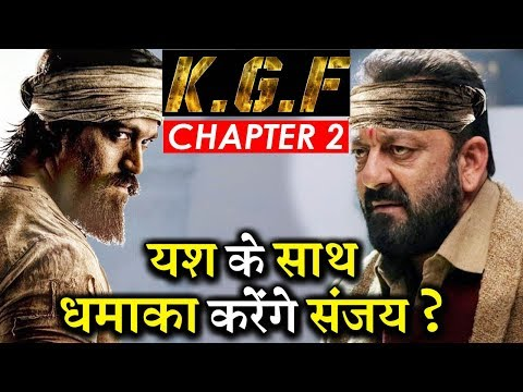 Sanjay Dutt To Star In Yash's KGF CHAPTER 2? Mp3