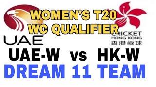UAE-W VS HK-W Womens T20 Qualifier| Safe Dream 11 Team | Playing 11...
