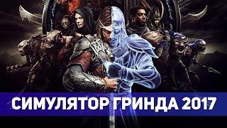 Middle-Earth: Shadow of War - ОБЗОР