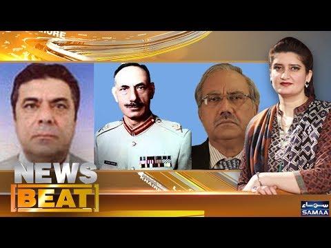 Ahsan Iqbal Per Hamla | News Beat | Paras Jahanzed | SAMAA TV | 06 May 2018
