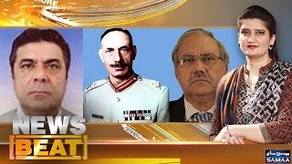 Ahsan Iqbal Per Hamla | News Beat | Paras Jahanzed | SAMAA TV | 06 May 2018