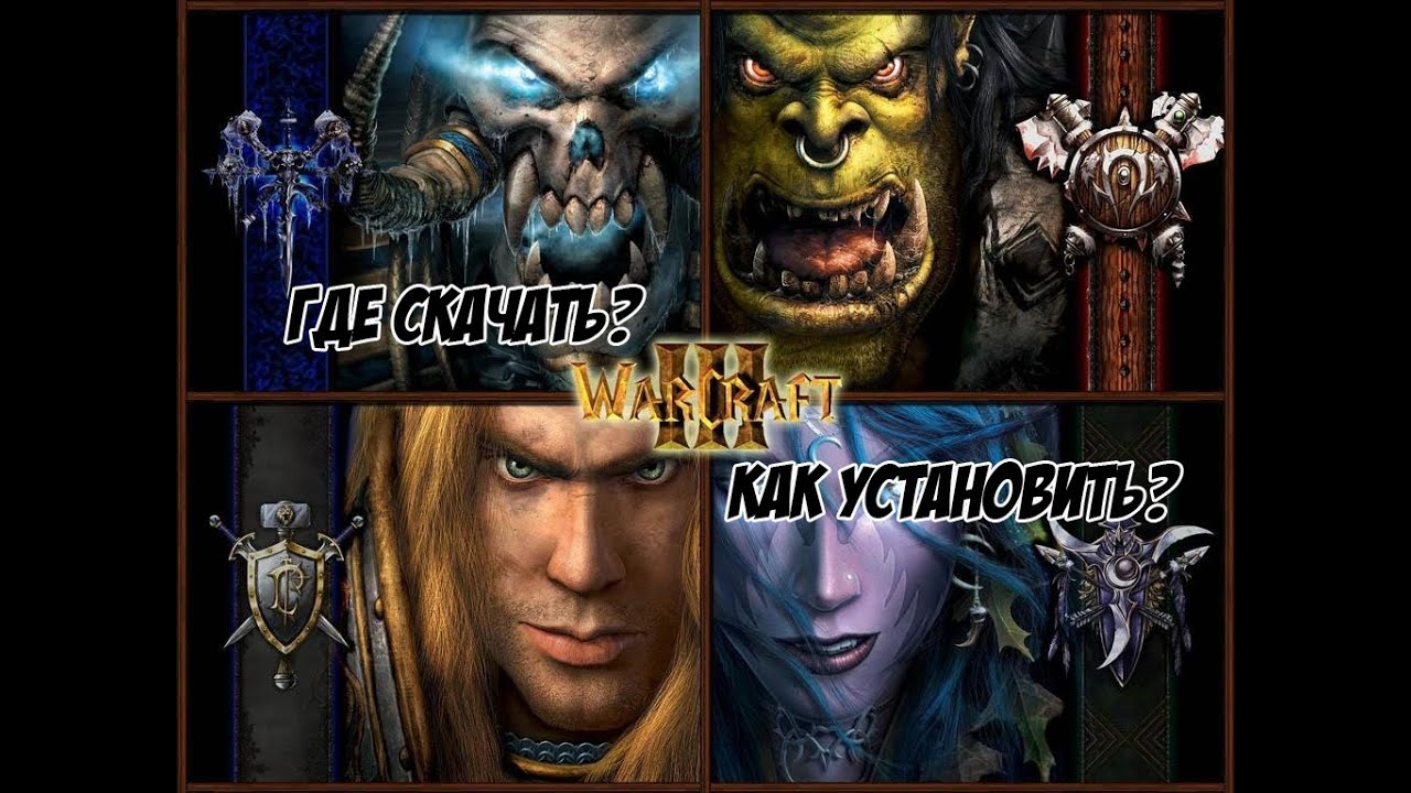 Warcraft 3 frozen throne [v 1. 26a] (2002) [rus] скачать торрент.