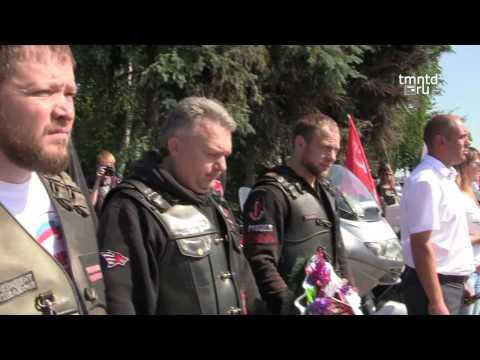 Сибиряки: дорогами побед, день 1, губернатор