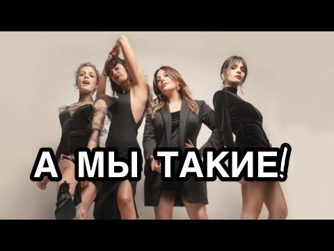 А МЫ ТАКИЕ! Турецкий фильм «Мы такие». Biz Böyleyiz. Беррак Тюзюнатач. Мерич Арал. Meriç Aral.
