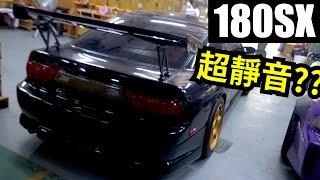 不再被鄰居丟花盆, APEXi排氣管閥門到底有沒有用? Nissan Silvia 180SX RPS13 APEXi exhaust valve