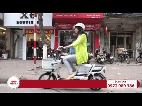Xe đạp điện Ambike AF