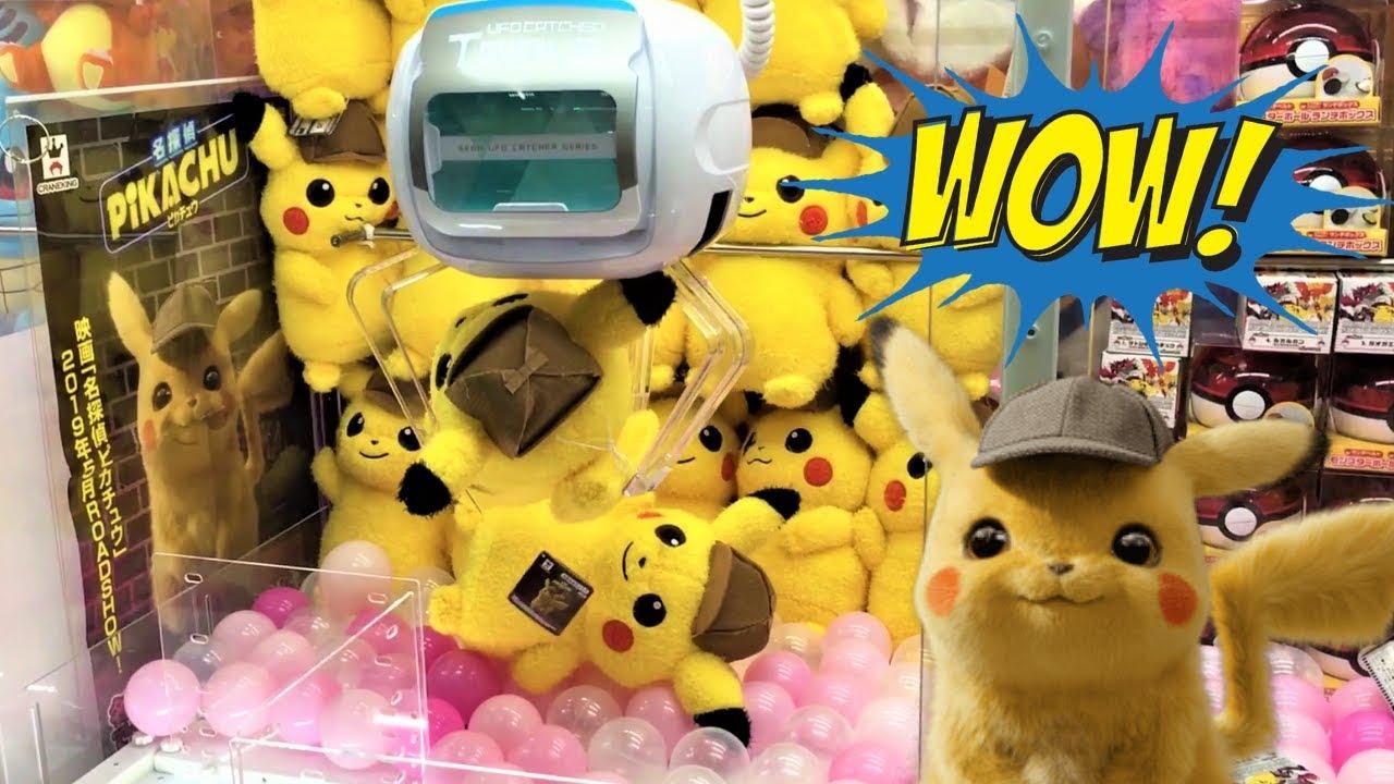 Detective Pikachu Plush Win Pokemon Center Merch Roll Ice