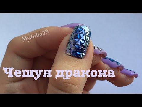 Комифубики дизайн ногтей фото