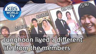 Junghoon lived a different life from the members (2 Days & 1 Night Season 4) | KBS WORLD TV 201115